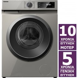 Toshiba TW-BJ80S2CY(SK) Washing Machine 7Kg   SimosViolaris