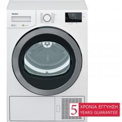 Blomberg TGS483WRX0 Tumble Dryer 8Kg