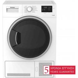 Blomberg LTK28021W Tumble Dryer 8Kg | SimosViolaris