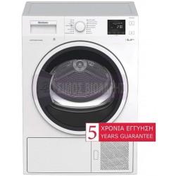 Blomberg BTGP484WG0 Tumple Dryer 8Kg A+++ | SimosViolaris