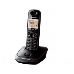 Panasonic Cordless phone KXTG2511FX | SimosViolaris