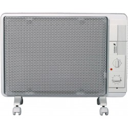 Radiant Panel Haverland HK1 1000W - Free Delivery | SimosViolaris